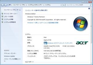 system-1.jpg