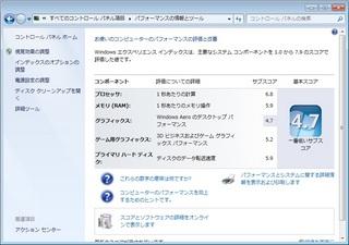 system-2.jpg