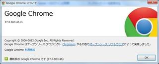 Chrome17.jpg
