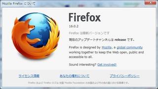 Firefox16.0.2.jpg