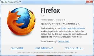 Firefox7.0.jpg