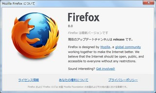 Firefox8.0.jpg