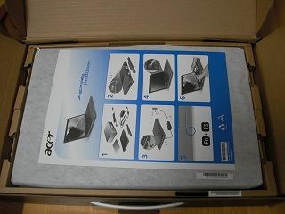 s2010-11-08_21.41.00.jpg