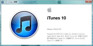 iTunes10-2-2-12.jpg