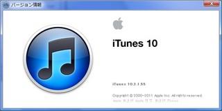 iTunes10-3-1-55.jpg