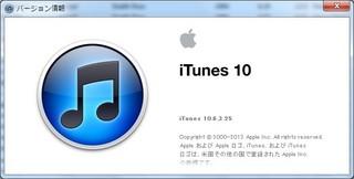 iTunes10.6.3.jpg